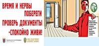 Комитет по строительству: Управление контроля и надзора в области долевого строительства