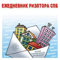 Новые объекты недвижимости СПб и ЛО на портале Gradpetra.net - История недвижимости Петербурга
