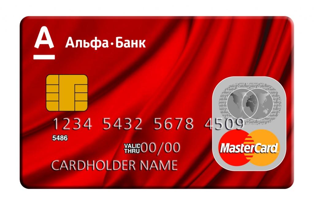 Перевод с банковской карты на банковскую карту (Альфа-Банк)